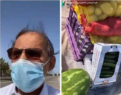 شاهد.. سعودي يهاجم امرأة مسنة أثناء بيعها الخضار في مكان عام