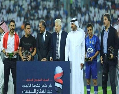 الزمالك ينتزع كأس السيسي من الهلال السعودي