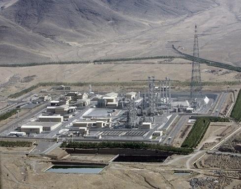 ايران : إعادة تصميم مفاعل آراك مستمرة واختبارات عملية خلال شهرين تمهيدا لتشغيله