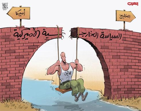 سياسات الإدارة الأميركية تمنح بوتين فرصة تعزيز الحضور الروسي في الخليج