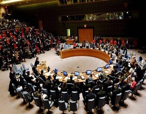 مجلس الأمن يرفض مشروع القرار الروسي بشأن سوريا