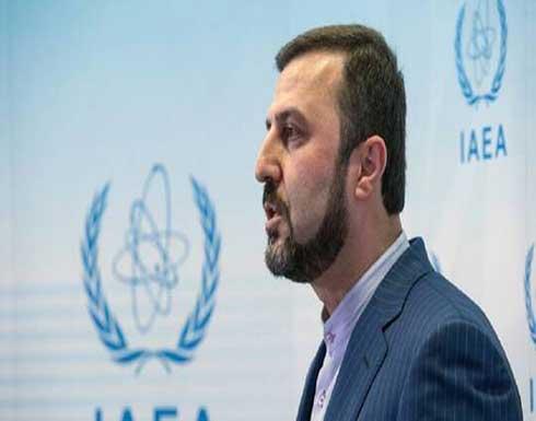 """طهران: تعاوننا خارج إطار اتفاق الضمانات مع الطاقة الذرية """"بادرة حسن نية"""""""