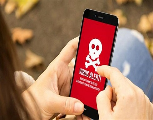 علامات تدلّ على إصابة هاتفك بفيروس.. تعرّف إليها!
