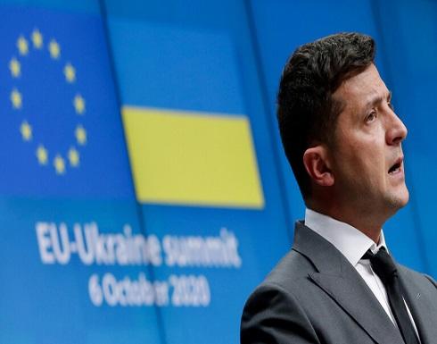 زيلينسكي: حان الوقت للاتحاد الأوروبي والناتو لقبول أوكرانيا
