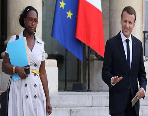 ماكرون يعين سيدة من أصل سنغالي متحدثة باسم الحكومة