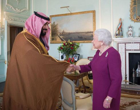الملكة إليزابيث تستقبل ولي العهد السعودي