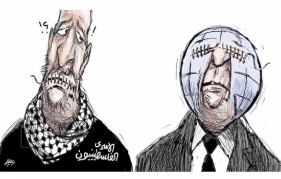 الاسرى الفلسطينيون