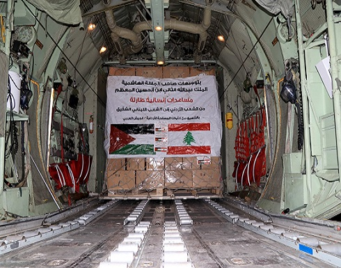 الأردن يرسل طائرة مساعدات طبية خامسة إلى لبنان