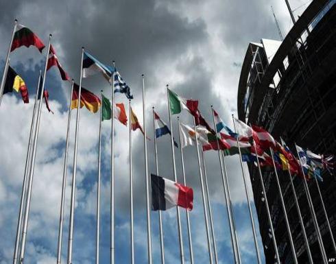 بهذه الشروط يحصل المولود على جنسيةٍ في بعض الدول الأوروبية!