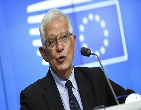 بوريل: الاتحاد الأوروبي يدعم عودة الحكومة اليمنية للعمل من عدن