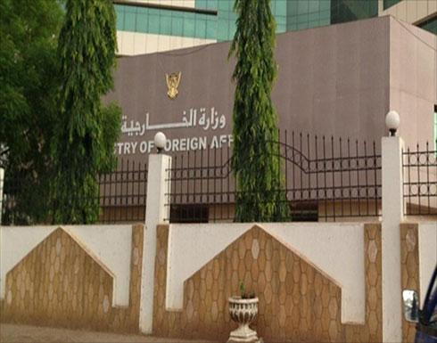 الخارجية السودانية تدعو المجتمع الدولي لدعم المجلس العسكري