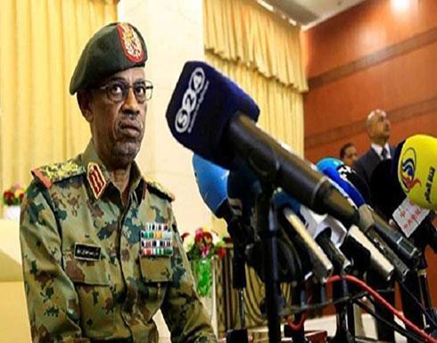 ماذا قال ابن عوف في رسالته لقادة المجلس العسكري الجديد؟