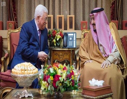 الملك سلمان أكد للرئيس عباس دعم السعودية الثابت والداعم لقضية الشعب الفلسطيني