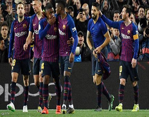 بطولة إسبانيا: سواريز وميسي يحسمان موقعة اللقب