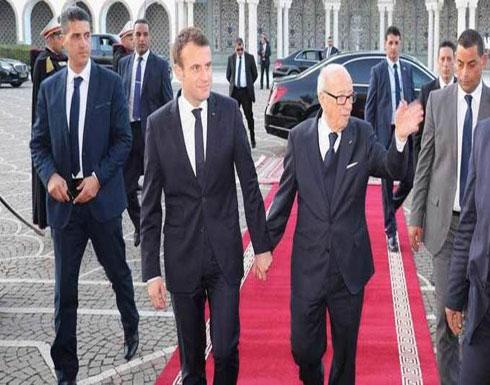 """ماكرون يدعو تونس إلى """"عدم الاستسلام للظلاميين"""""""