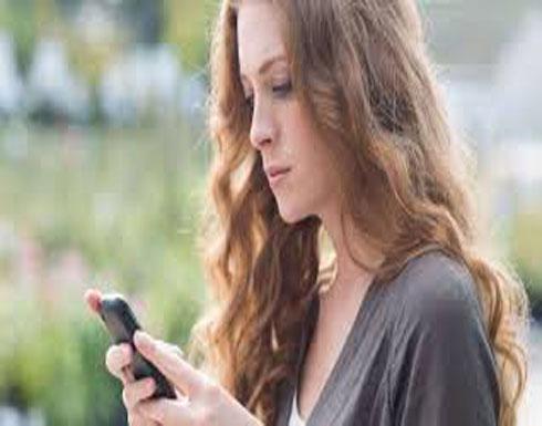 تجنّبي استخدام الموبايل وشعركِ مبلّل أو عند وضع نظارة معدنية!