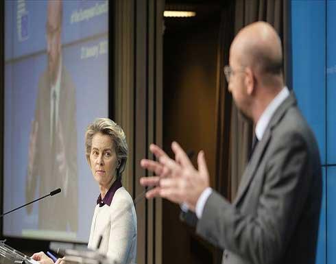 """صحيفة بلجيكية تنتقد خلافات ميشيل ودير لاين بـ""""واقعة البروتوكول"""""""