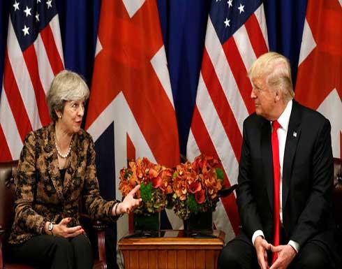 """ماي تؤكد لترامب """"الأهمية البالغة"""" للاتفاق النووي مع إيران"""
