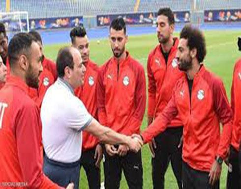 السيسي يزور معسكر منتخب مصر.. وهدية تذكارية من اللاعبين