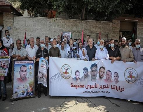 غزة.. وقفة دعم للأسرى الفارّين عقب إعادة إسرائيل اعتقالهم