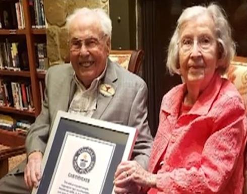 امريكا : رجل وزوجته يبلغ عمراهما مجتمعين 211 عاماً يلقبان بأكبر زوجين في العالم