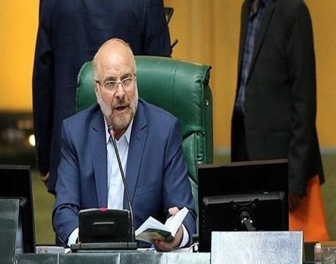 رئيس البرلمان الإيراني يدعو لرد قاس على اغتيال فخري زاده