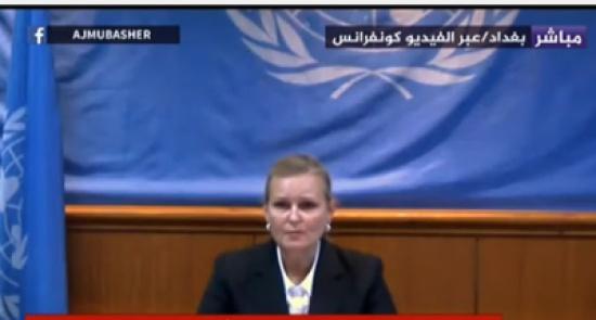 فيديو | الامم المتحدة : الازمة الإنسانية في العراق من بين الأسوأ في العالم