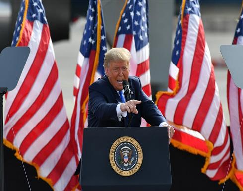 نيويورك تايمز: مكالمة ترامب مع سكرتير ولاية جورجيا قد تكون انتهاكا للقانون