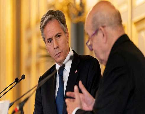بلينكن: إذا طالت المفاوضات ستصعب العودة للاتفاق النووي