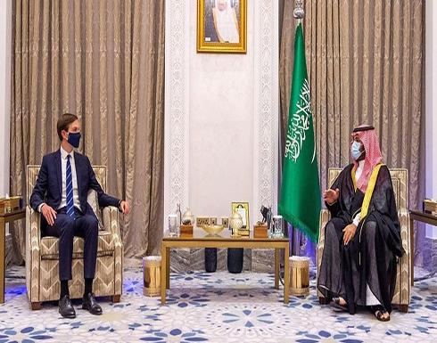 محمد بن سلمان وكوشنر يبحثان استئناف المفاوضات بين إسرائيل والفلسطينيين