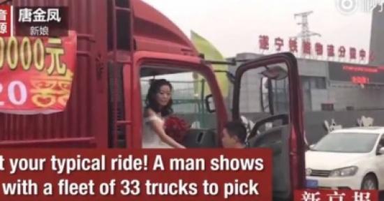 فيديو| عريس يستعين بأسطول مكون من 33 شاحنة هدية للعروس!