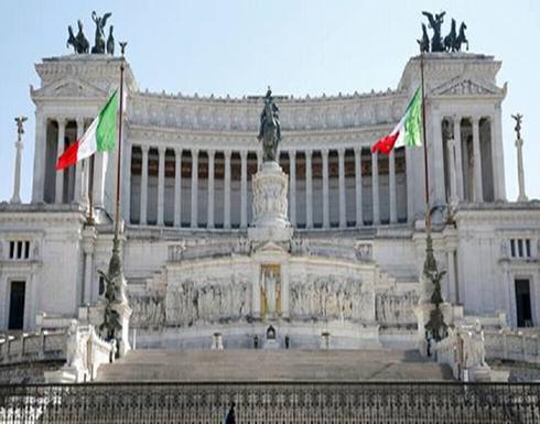 مسؤول أمني إيطالي: لم يعد بالإمكان تمييز الإرهاب عن المافيا