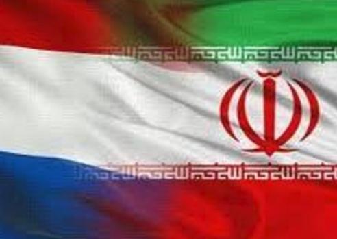 هولندا تتهم إيران بالتورط في عمليتي اغتيال