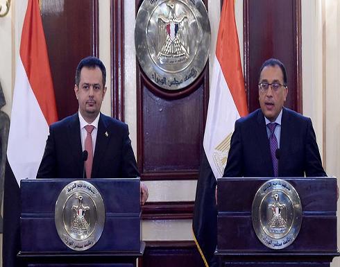 مصر: نؤيد الحل السلمي للأزمة اليمنية