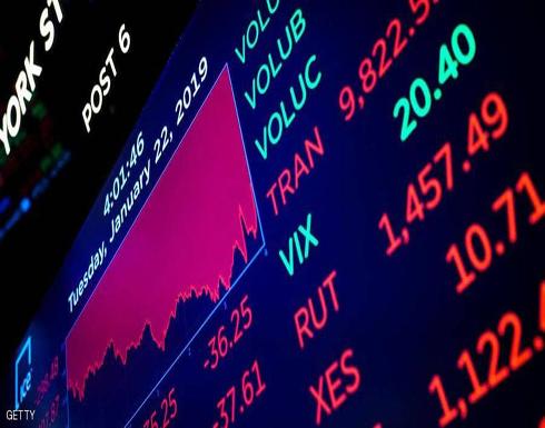 """""""الحرب التجارية"""" تخفض توقعات نمو الاقتصاد العالمي"""