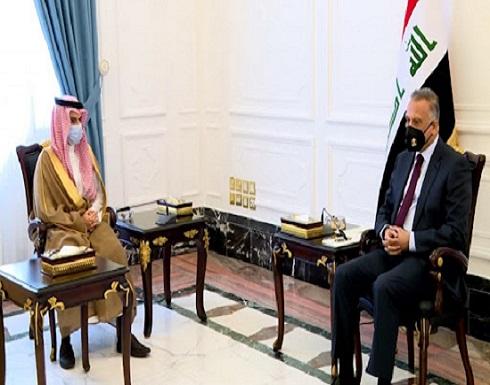 وزير الخارجية السعودي : ملتزمون بدعم واستقرار وتنمية العراق