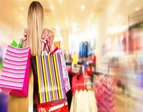 دراسة مخيفة عن النساء اللواتي يعشقن التسوق!