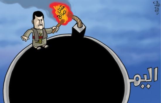 مقتل صالح