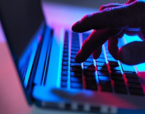 بريطانيا تهدد المواقع الإباحية بالحظر لمنع الأطفال من تصفحها