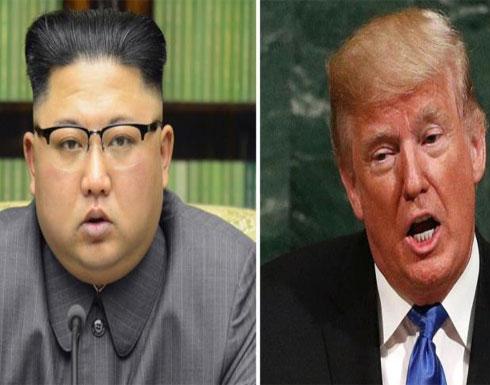 ترمب لا يستبعد صداقته لزعيم كوريا الشمالية