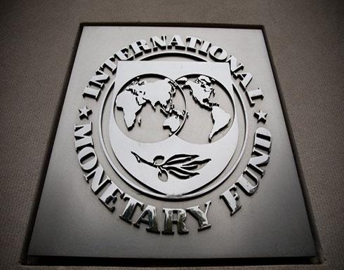"""""""النقد الدولي"""" يطالب مصر بحزمة إصلاحات جديدة"""