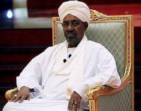 """""""بلومبيرغ"""": السودان يستعيد 4 مليارات دولار من البشير ومعاونيه"""