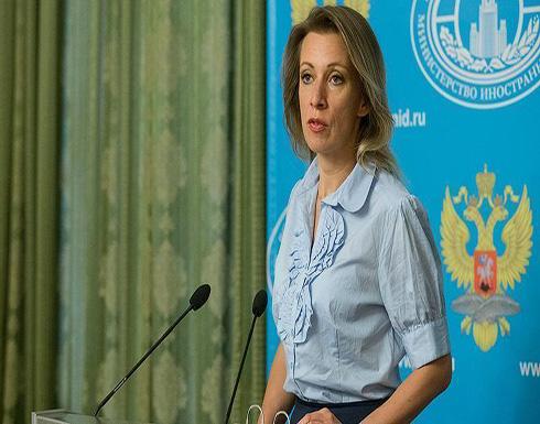 الخارجية الروسية: مجلس الأمن رفع الحظر النفطي على كوريا الشمالية بطلب من موسكو