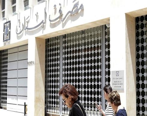 """أزمة """"جمال ترست بنك"""".. حلفاء حزب الله تحت مشرط أميركا"""