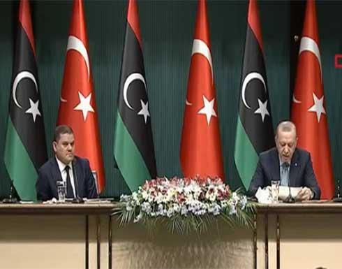 أردوغان: مذكرة التفاهم مع ليبيا بشأن مناطق الصلاحية البحرية ضمنت المصالح الوطنية لكلا البلدين