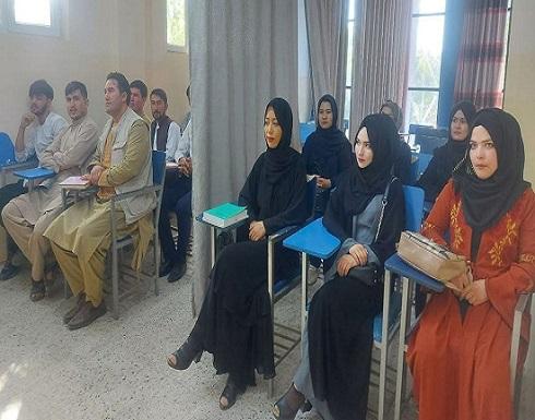 طالبان عن التعليم: لا اختلاط في الجامعات بعد الآن