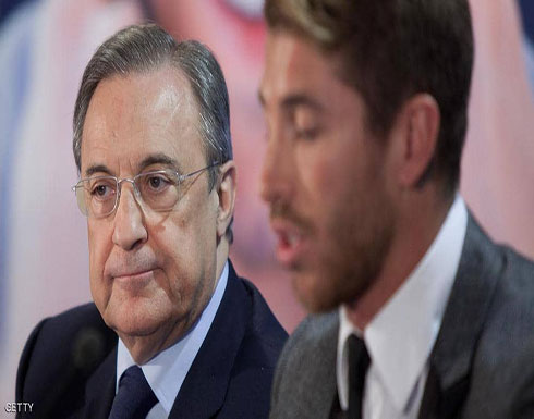 """تفاصيل """"فضيحة غرفة الملابس"""" بين راموس ورئيس ريال مدريد"""
