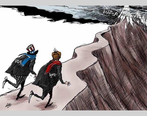 الحرب الباردة بين واشنطن وموسكو
