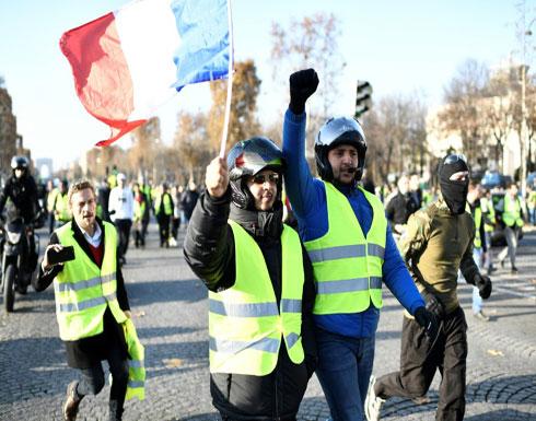 """تظاهرات لحركة """"السترات الصفراء"""" في فرنسا احتجاجا على سياسة ماكرون(فيديو)"""