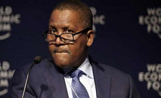 أغنى رجل في أفريقيا يبحث عن زوجة